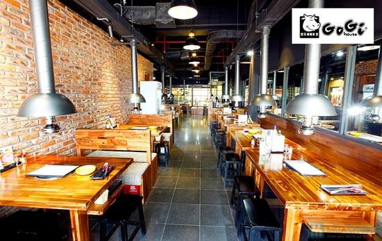 Hệ thống nhà hàng Gogi house